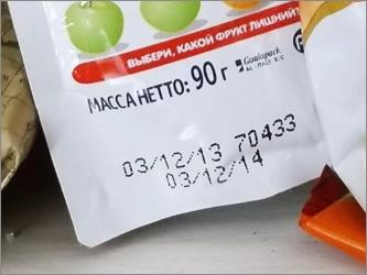 у каких продуктов нет срока годности могли забирать