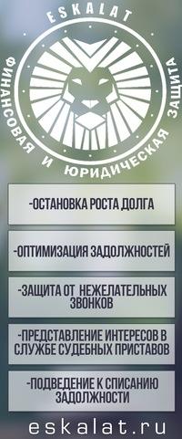 кредитные юристы красноярск отзывы нас найдете