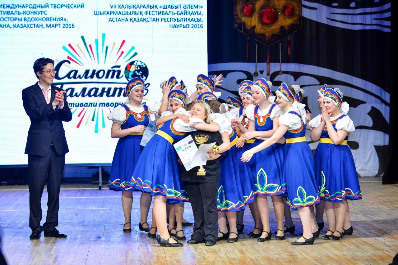 Вдохновение фестивали конкурсы международные