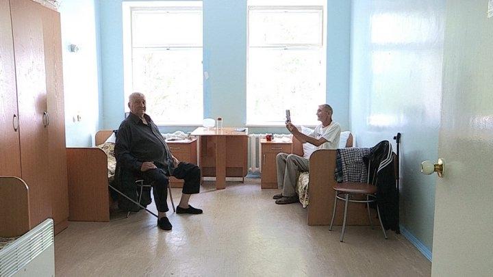 Пансионаты временного содержания для пожилых людей
