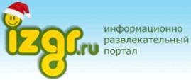 www. izgr вакансии ФСНКЦ ФМБА России