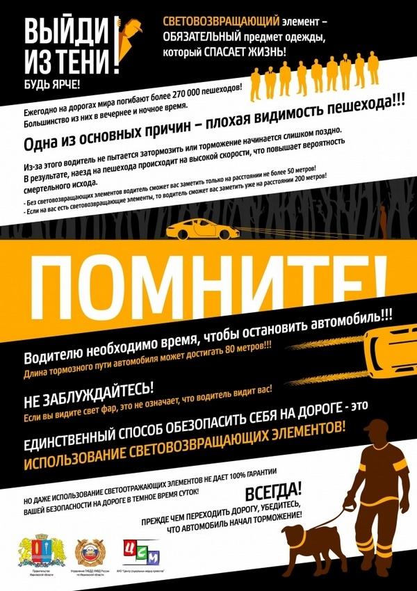 121bd60ebb4c Ежедневно на biglion дисконт центры одежды москвы появляются специальные  акции на обучение в автошколев Москве со. Вы можете получить ВЫРУЧАЙ-карту  ...
