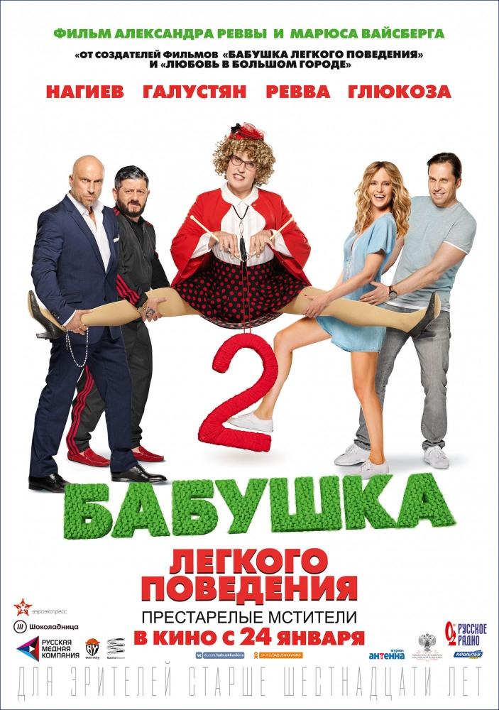 Афиша города зеленогорска красноярского края кино как купить билеты на макс шоу